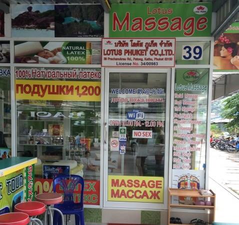 travel phuket thailand massage price