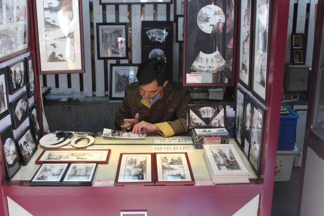 shanghai yuyuan gardens finger paint